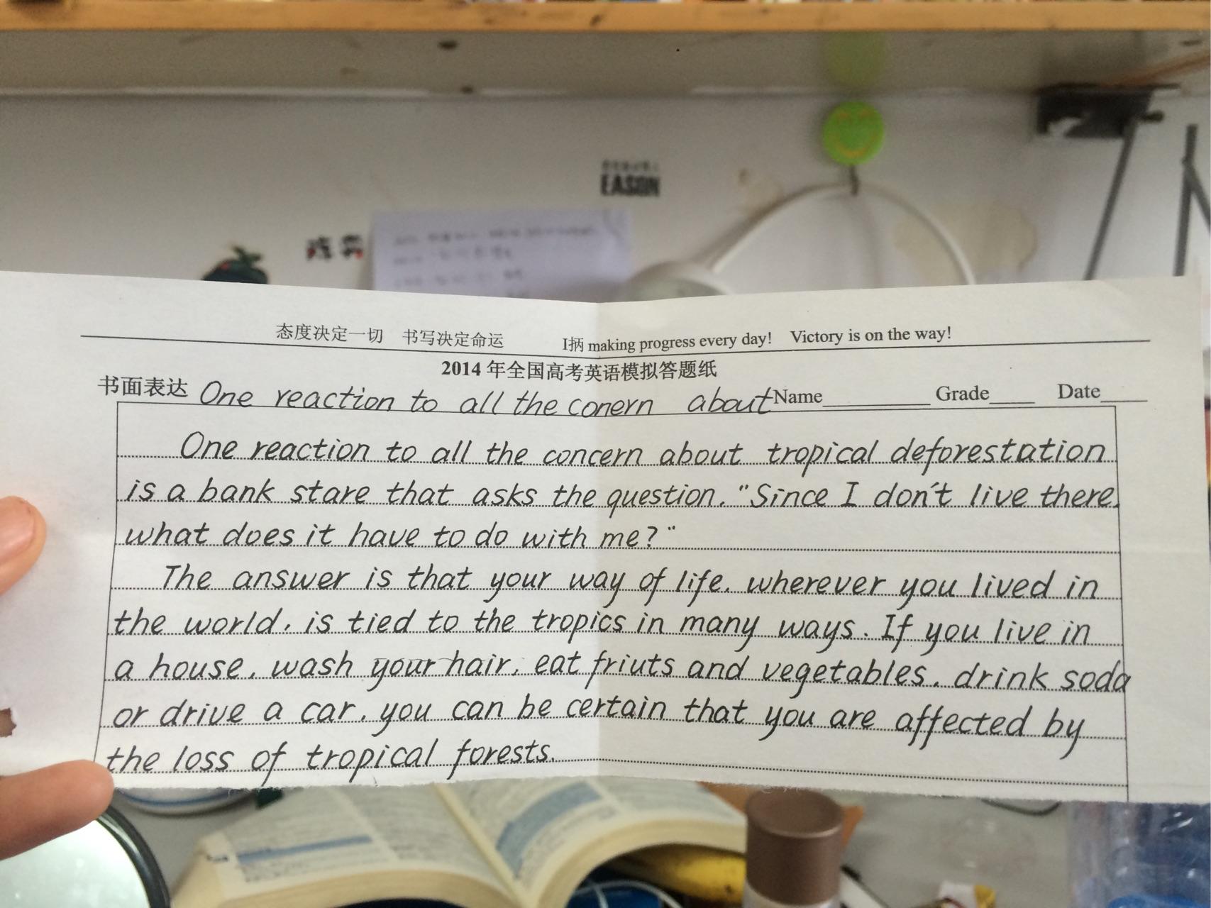 衡水中学英文字体模板